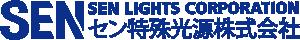 セン特殊光源株式会社